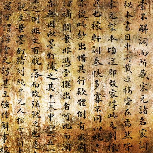 Click Props Backdrops Oriental Gold Backdrop (5 x 5')