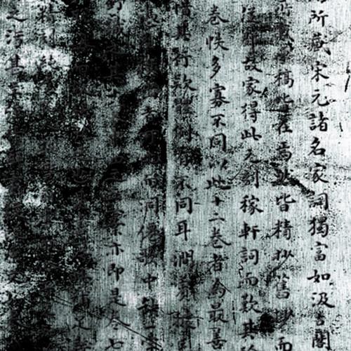Click Props Backdrops Oriental Backdrop (5 x 5')