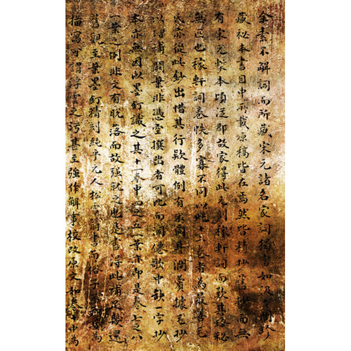 Click Props Backdrops Oriental Gold Backdrop (5 x 8')