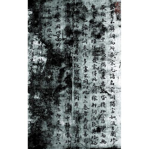 Click Props Backdrops Oriental Backdrop (5 x 8')