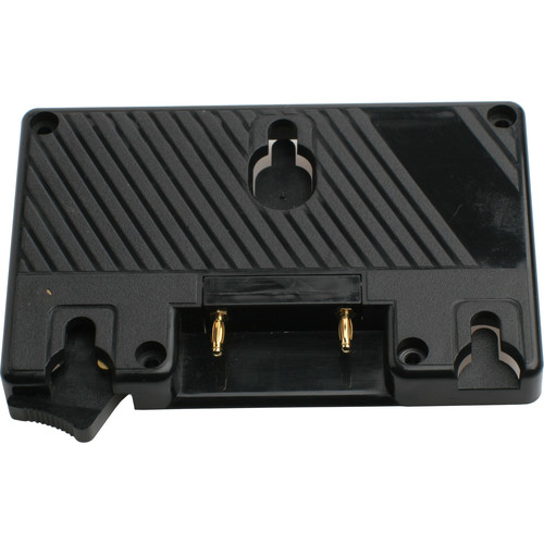 Cool-Lux Gold Mount Battery Plate