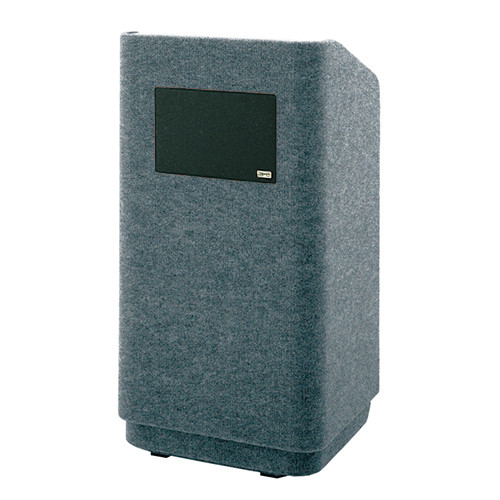 "Da-Lite Concord 25"" Carpeted Floor Lectern with Sound System (Gray)"