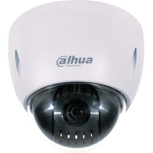 Dahua Technology Pro Series 2MP Outdoor PTZ Network Mini Dome Camera with 5.3-64mm Varifocal Lens