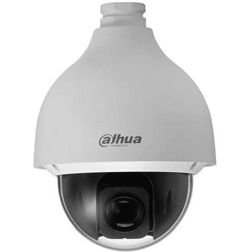Dahua Technology Ultra Series 4MP Outdoor PTZ HDCVI Pendant Dome Camera