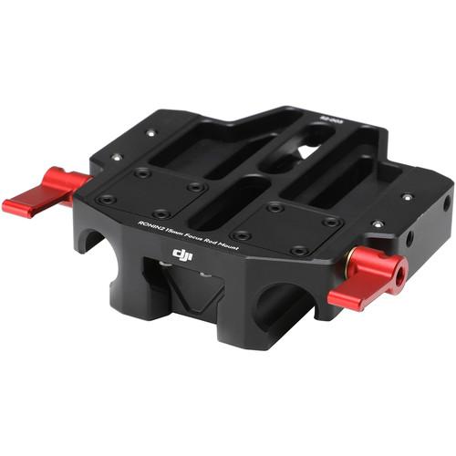 DJI 15mm Focus Rod Mount for Ronin 2
