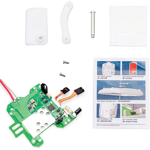 DJI Phantom Upgrade Kit for Zenmuse H3-2D
