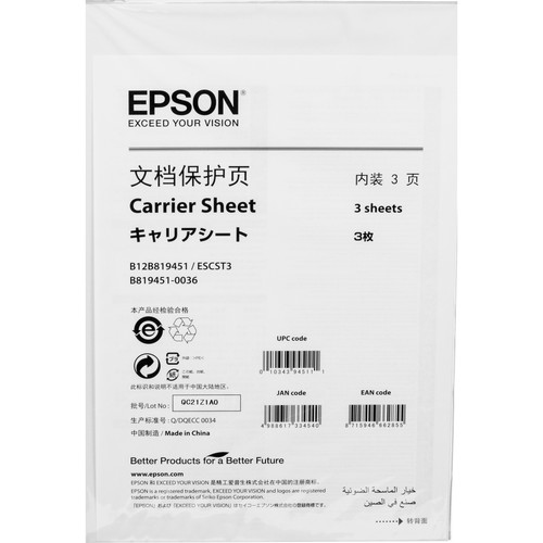 Epson Carrier Sheets for Select Epson WorkForce and DS Portable Scanners (3-Pack)