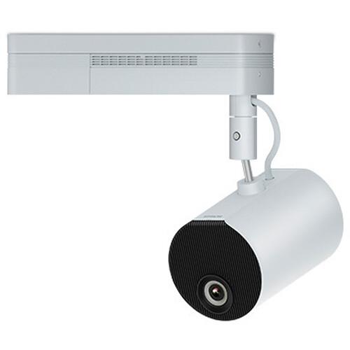 Epson Lighting Track Mount for LightScene EV-100 (White)