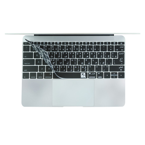 "EZQuest Arabic/English Keyboard Cover for 12"" MacBook"