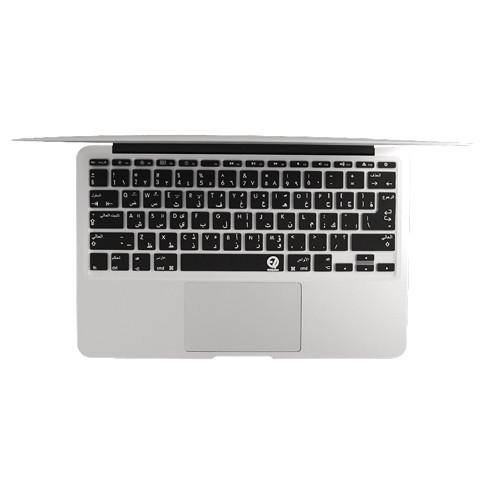 "EZQuest Arabic/English Keyboard Cover for 11"" MacBook Air"