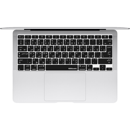 EZQuest Arabic/English Keyboard Cover for Macbook Air 2020