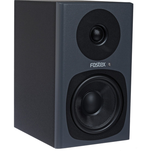 Fostex PM0.4d Monitors (Gray, Pair)