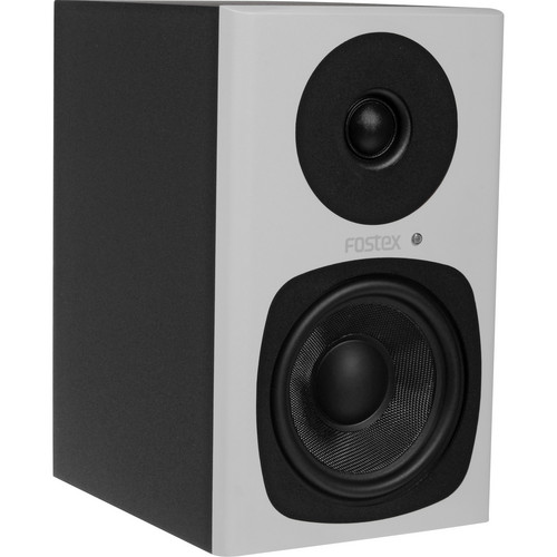 Fostex PM0.4d Monitors (White, Pair)