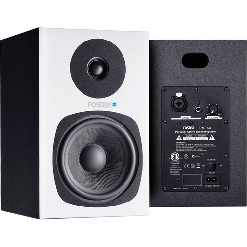 Fostex PM0.5d Personal Active Studio Monitors (White, Pair)