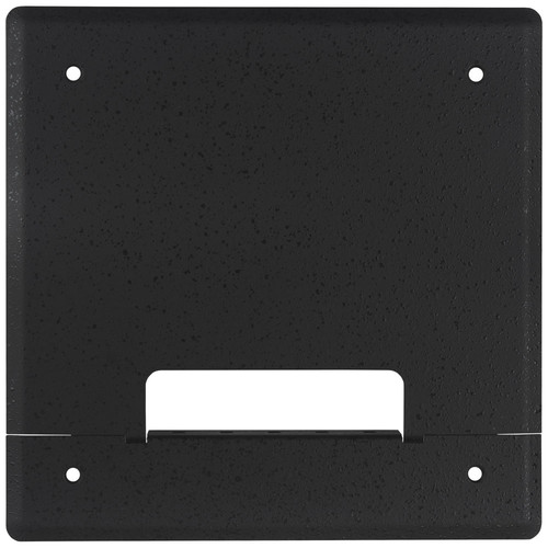 FSR PWB 200 Replacement Cover (Black)