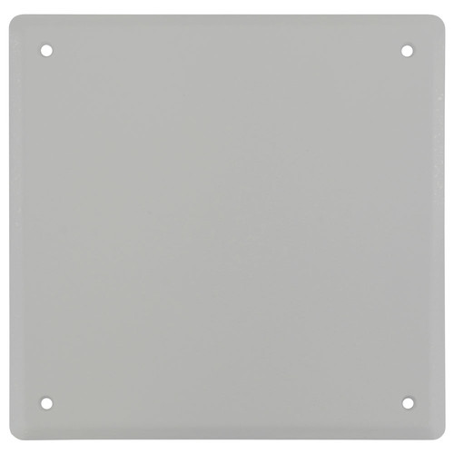 FSR PWB 200 Solid Abandonment Cover (White)