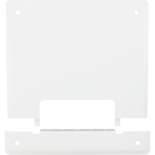 FSR PWB 200 Replacement Cover (White)