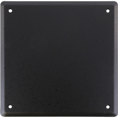 FSR PWB 250 Solid Abandonment Cover (Black)