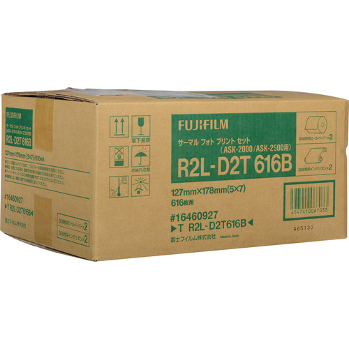 """FUJIFILM 5 x 7"""" Thermal Photo Paper/Ribbon Set for ASK-2000 & ASK-2500 Printers"""