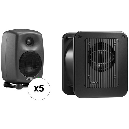 Genelec 8020D.LSE Espresso - 5.1 Monitoring System for Pro Audio Applications (Producer Finish)