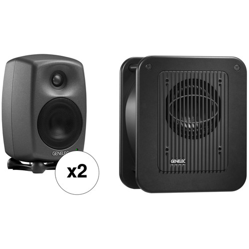 Genelec 8020.LSE StereoPak - Two 8020DPMs and One 7040A Subwoofer