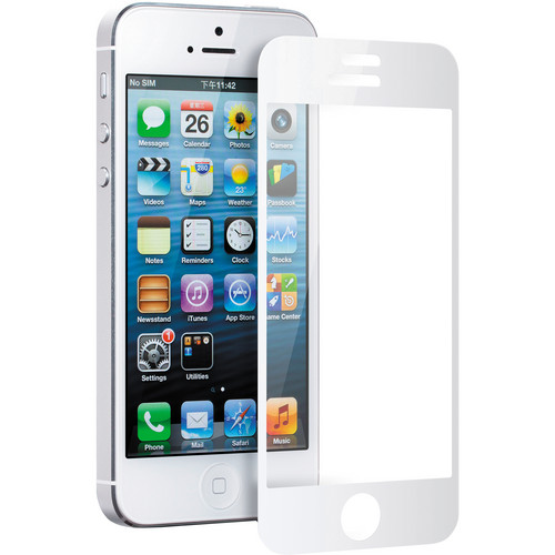 Good Gadget Anti-Glare Glass Guard Screen Protector for iPhone 5/5s (White)
