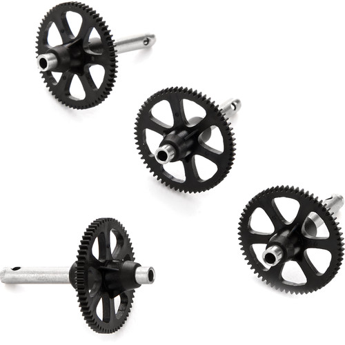 Heli Max Spur Gear with Shaft for 230Si Quadcopter (4-Pack)