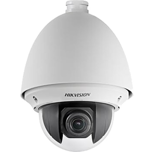 Hikvision 2MP 25X Outdoor Network PTZ Dome Camera