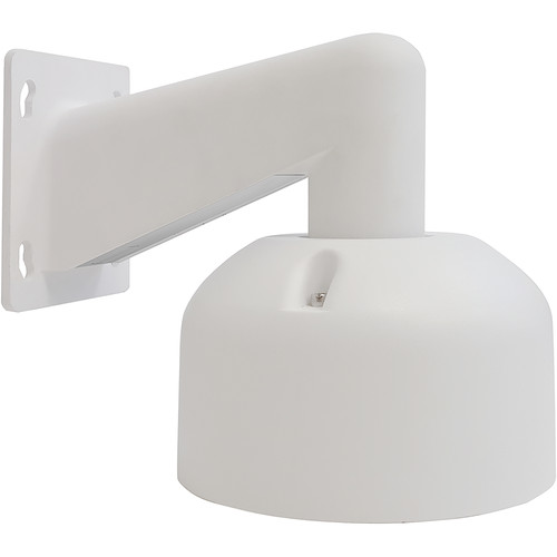 Honeywell Wall Mount for H4D Cameras (Off-White)