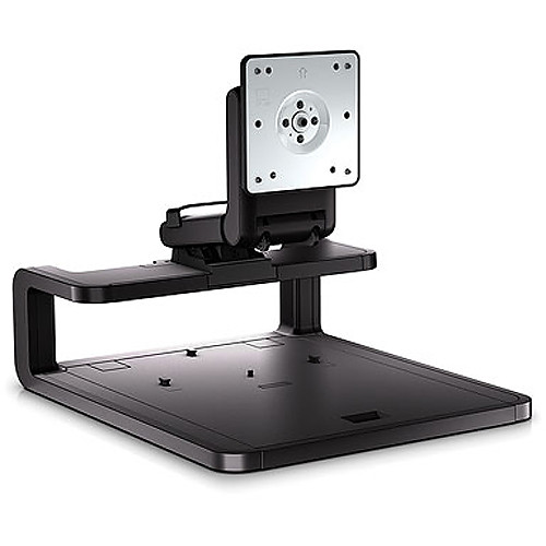 HP HP Adjustable Dual Display Stand for HP Notebook PCs