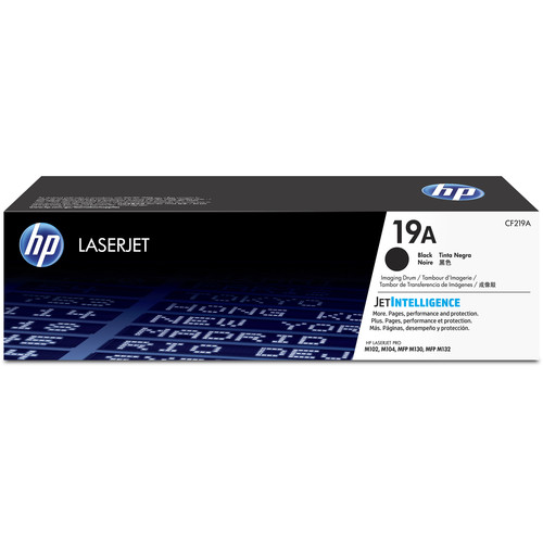 HP 19A LaserJet Imaging Drum