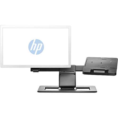 HP Display and Notebook II Stand