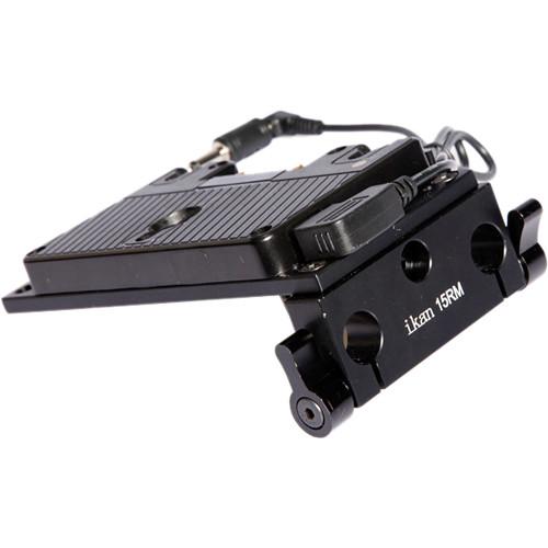 ikan BMC-PBK-1-A BMC Over/Under Pro-Battery Rail Kit