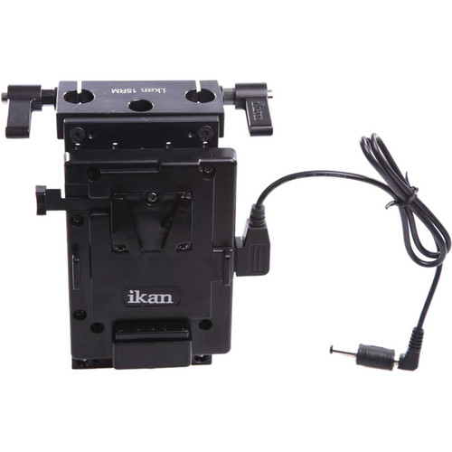 ikan BMC-PBK-1-S BMC Over/Under Pro-Battery Rail Kit