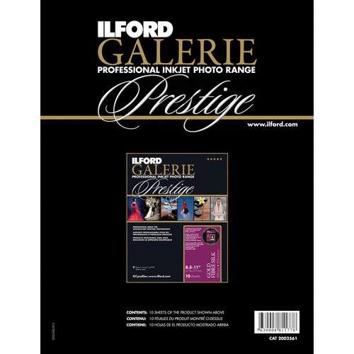 "Ilford GALERIE Prestige Gold Fibre Silk Paper Sample Pack (8.5 x 11"", 5 Sheets)"