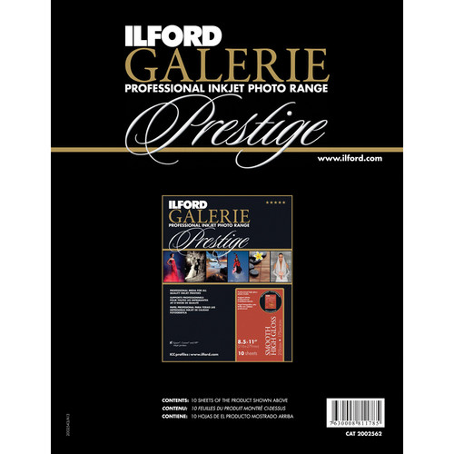 """Ilford GALERIE Prestige High Gloss Sample Photo Papers (8.5 x 11"""", 5 Sheets)"""