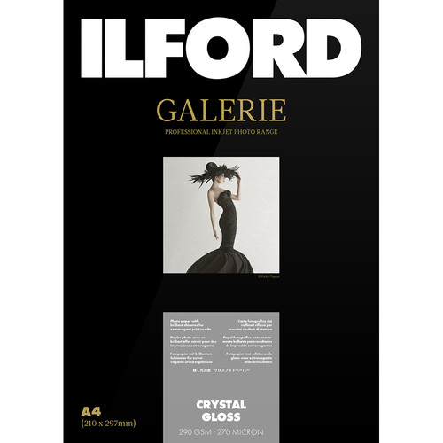 """Ilford Galerie Crystal Gloss 5x7"""" (50 Sheets)"""