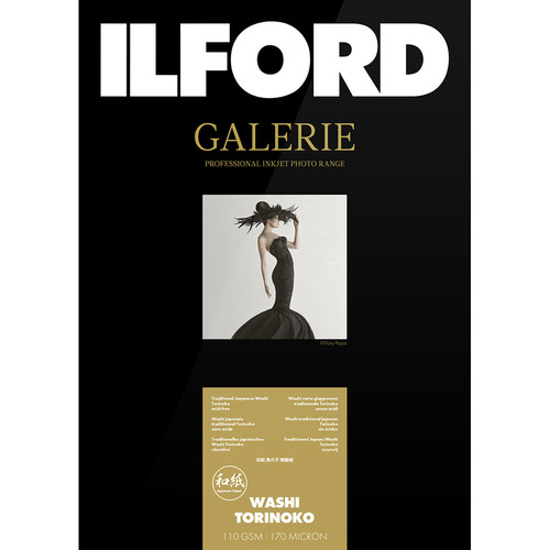 Ilford Washi Torinoko Fine Art Paper: GPWT7 8.5x11-25 Sheet Count