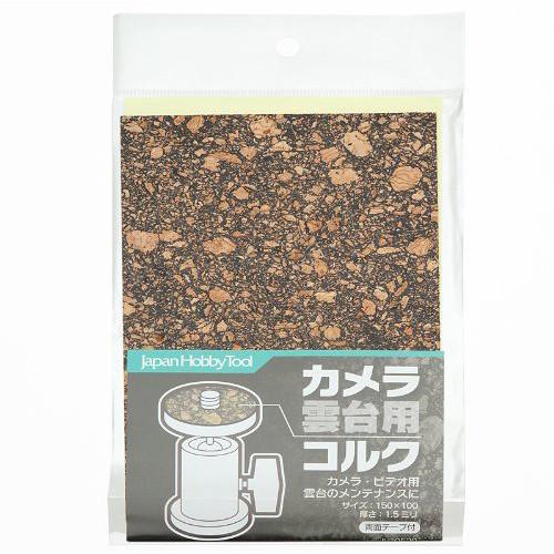 "Japan Hobby Tool Protection Cork (3.9 x 5.9"")"