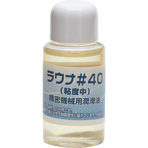 Japan Hobby Tool LAUNA #40 Synthetic Lubricating Oil