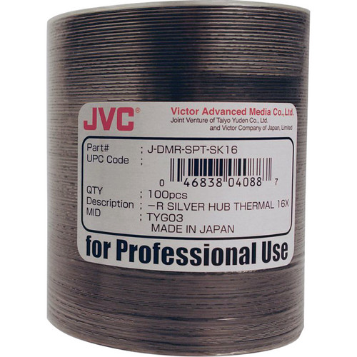 JVC JDMR-SPT-SK16 Silver DVD-R Thermal Hub Printable (100 Pack)