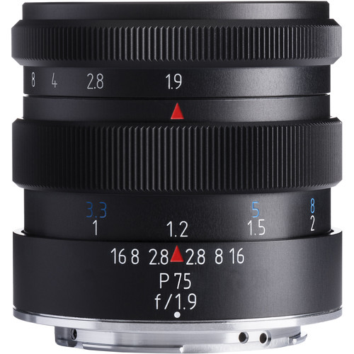 Meyer-Optik Gorlitz P75 75mm f/1.9 Lens for Canon EF