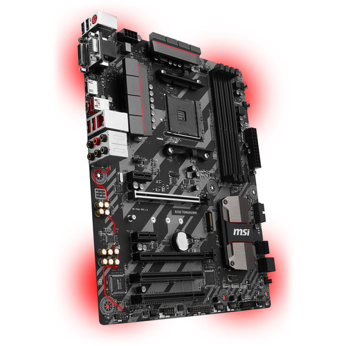MSI Arctic AM4 ATX Motherboard + MSI Gaming Mouse