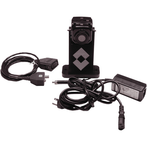 Armasight LE BENCHTOP KIT