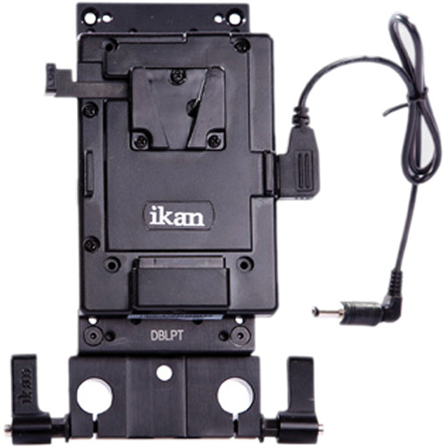 ikan BMC VERTICAL PRO BATT RAIL KIT f/V-MNT