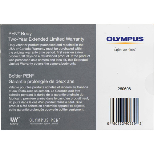 Olympus PEN Camera Body 2-Year Extended Limited Warranty