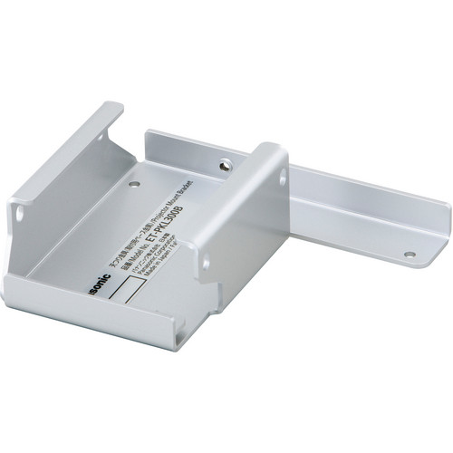 Panasonic ET-PKL300B Attachment for Ceiling Mount Bracket