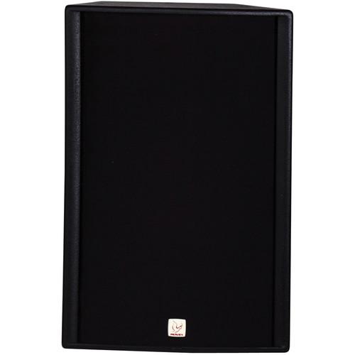 Peavey SSE 15 2-Way Sound Reinforcement Enclosure (Black)