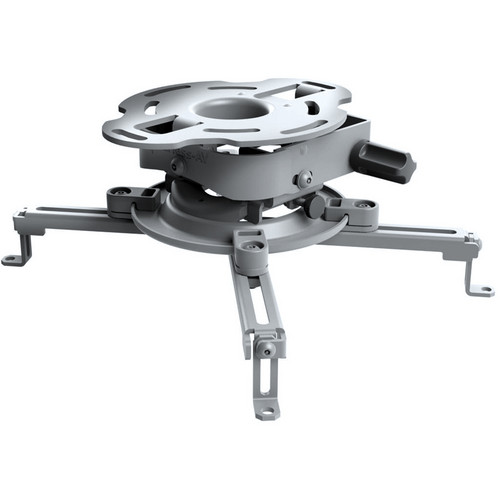 Peerless-AV PRGS Series Projector Mount (Silver)