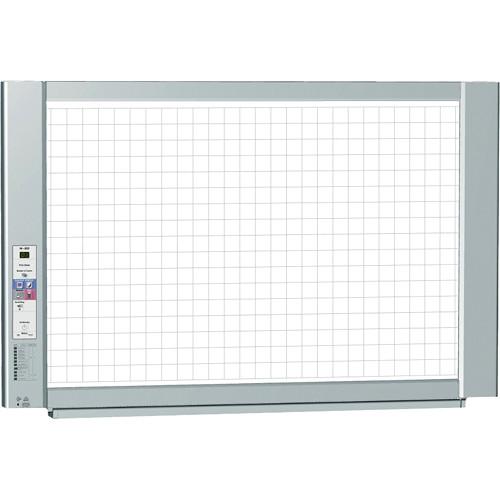 Plus N-20J Compact Electronic Copyboard